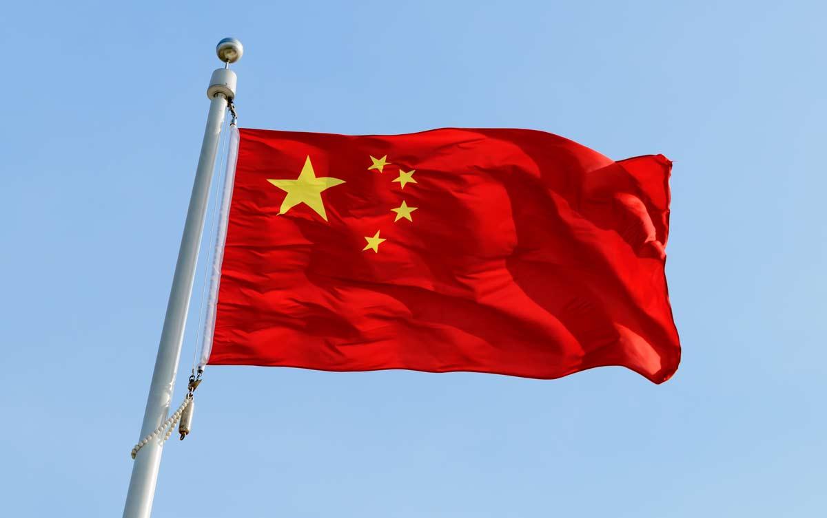 China aumenta sus reservas de oro por séptimo mes consecutivo